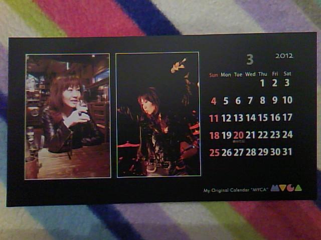 3月りえカレンダー