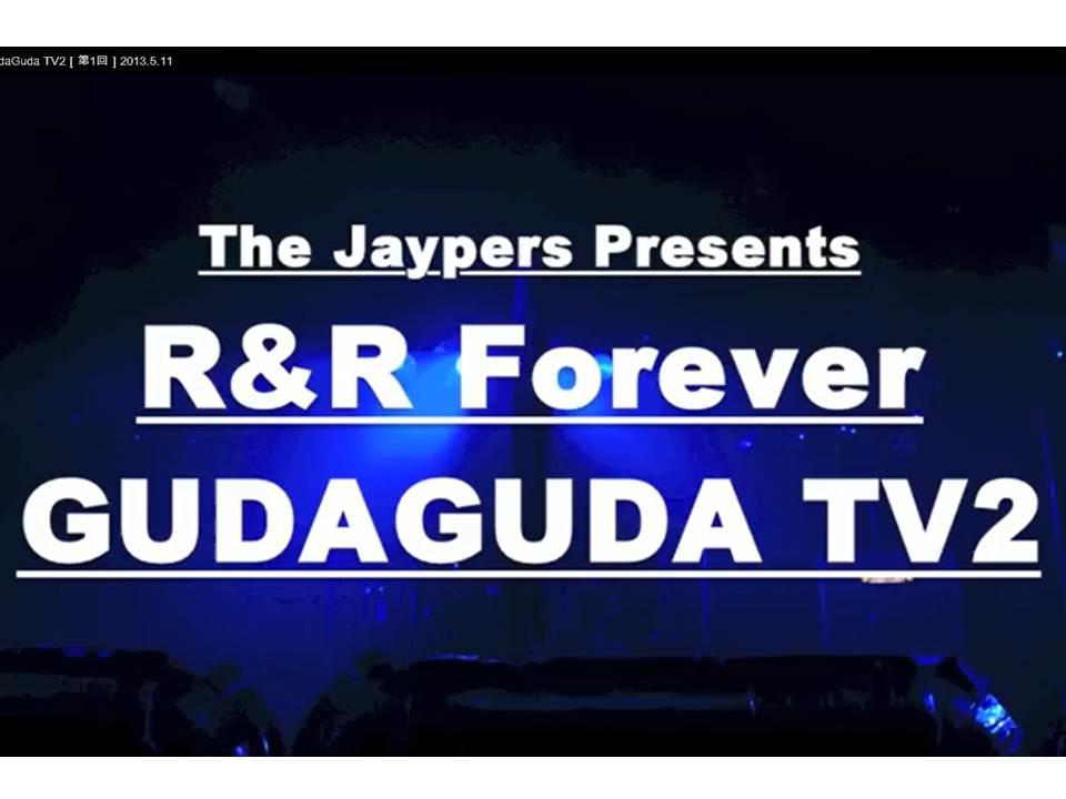 GudaGudaTV2.jpg