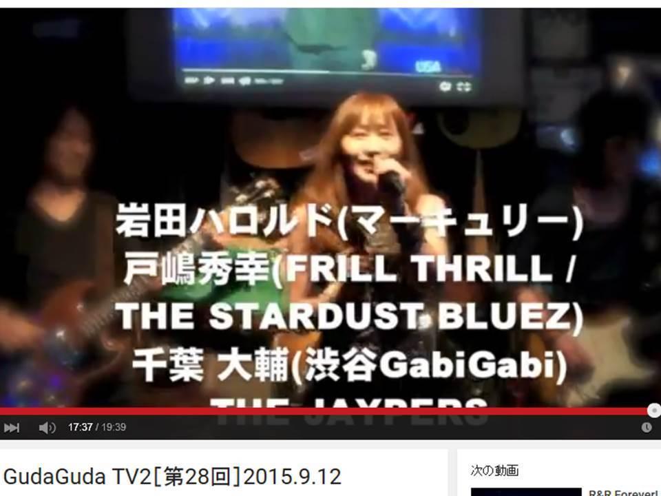 GudaGudaTV2V28.jpg