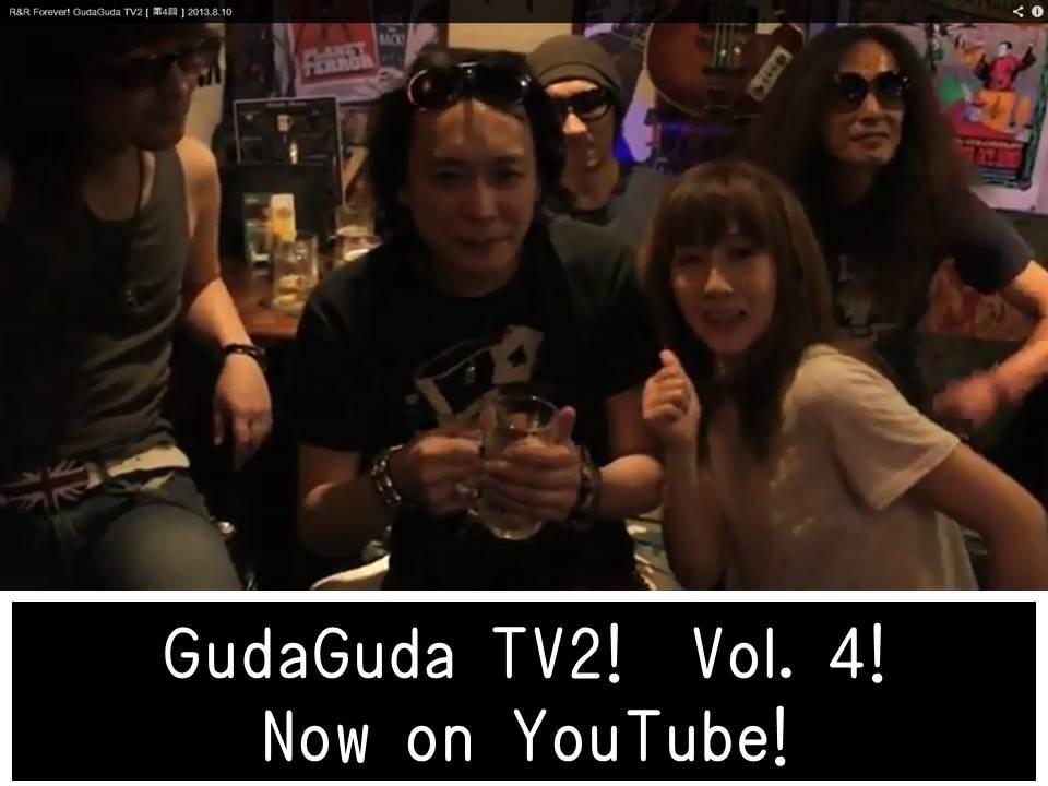 GudaGuda_TV2_Vol4.jpg