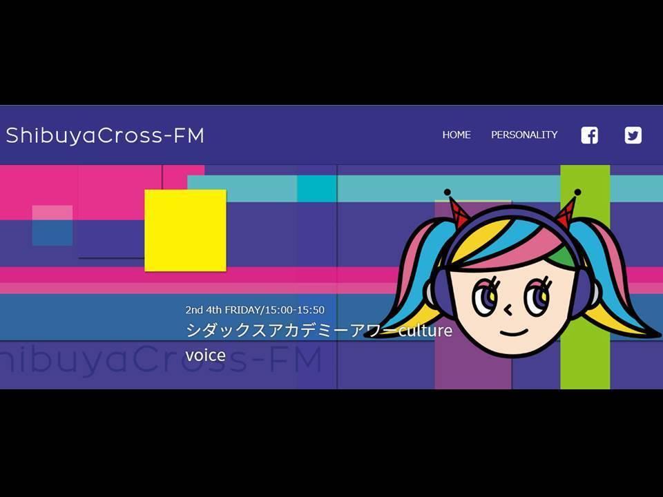 ShibuyaCross-FM.jpg