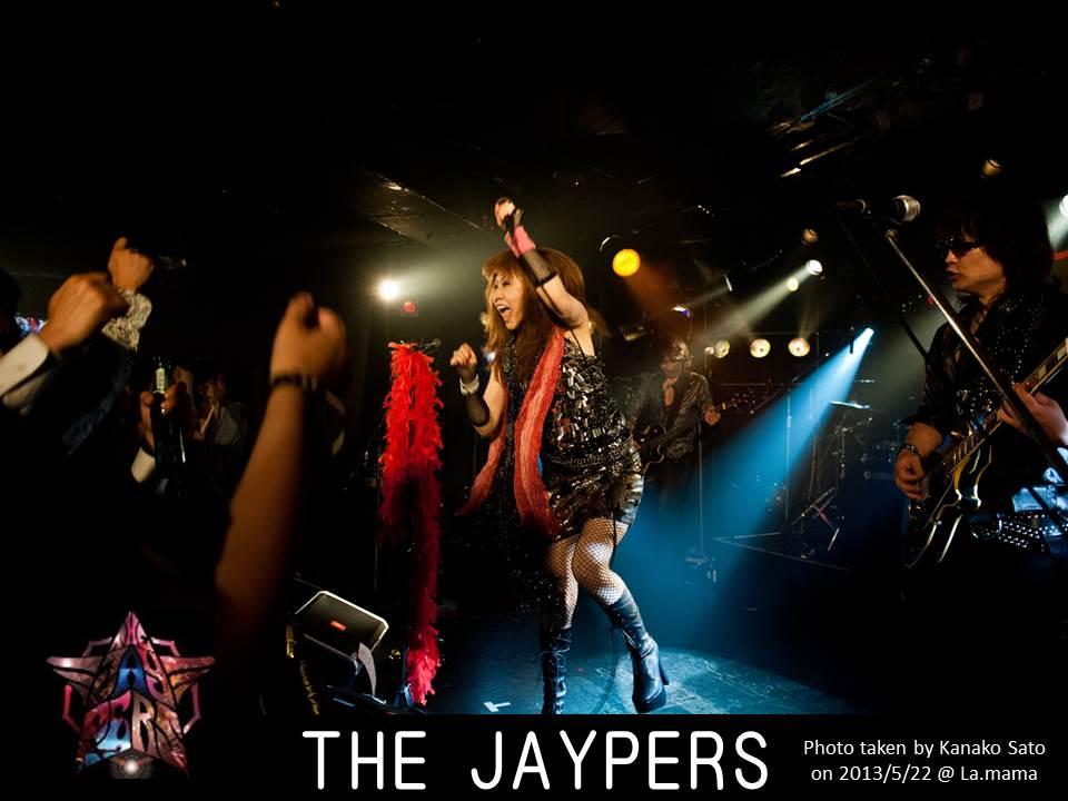 THE_JAYPERS_King_Rie_Riki.jpg