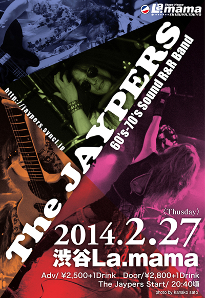 THE_JAYPERS_Live_at_Shibuya_Lamama.jpg