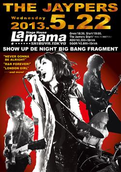 THE_JAYPERS_May_22_Lamama_Live.jpg