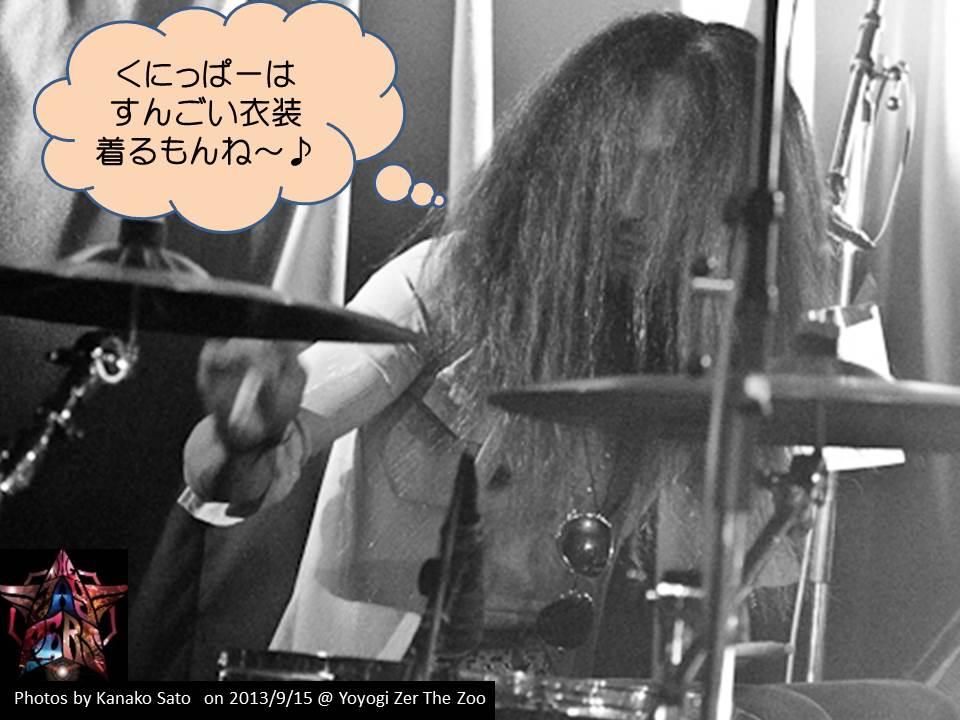 THE_JAYPERS_Ryo.jpg