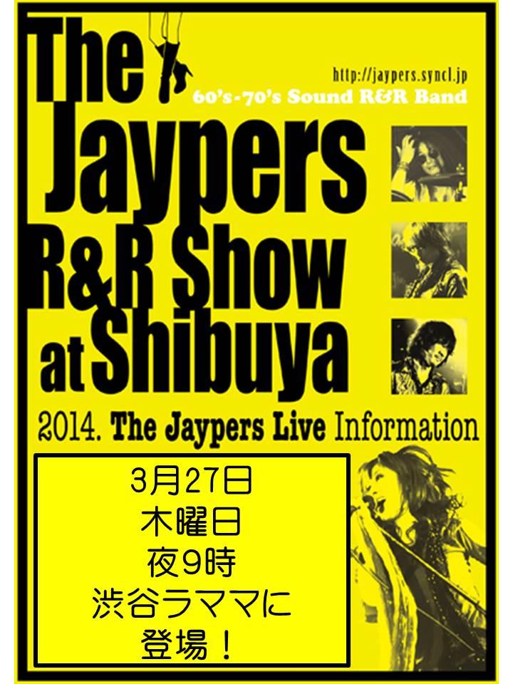 THE_JAYPERS_Shibuya_Lamama.jpg