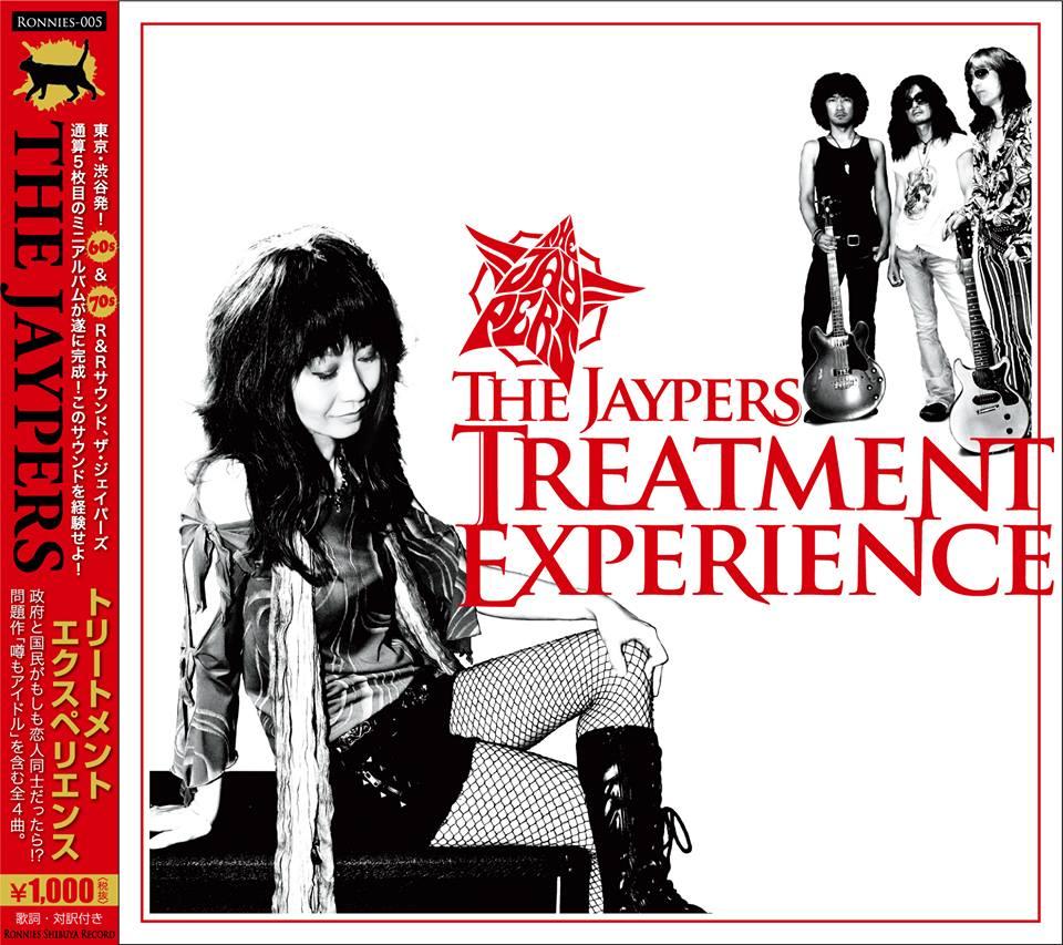 THE_JAYPERS_Treatment_Experience.jpg