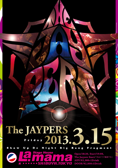 The_Jaypers_at_Lamama_20130315.jpg