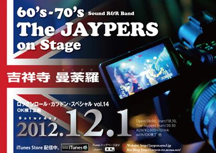20121201_Mandara_The_Jaypers.jpg