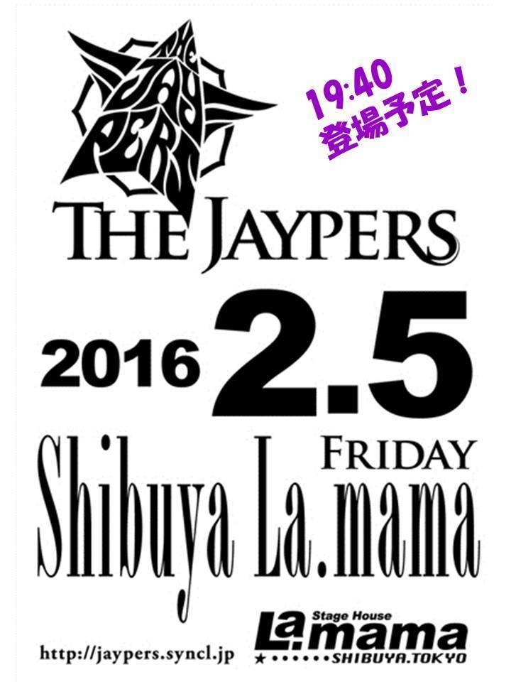 20150205_Lamama_Jaypers.jpg
