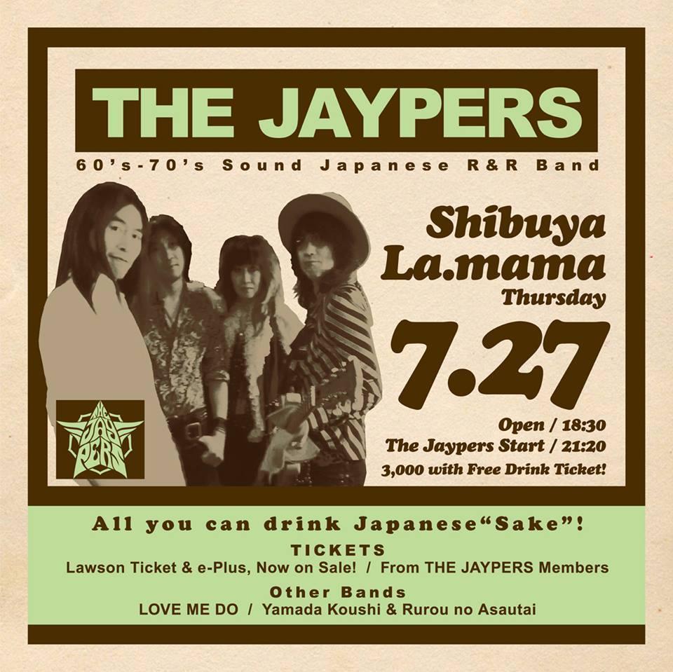 20170727_THE_JAYPERS.jpg