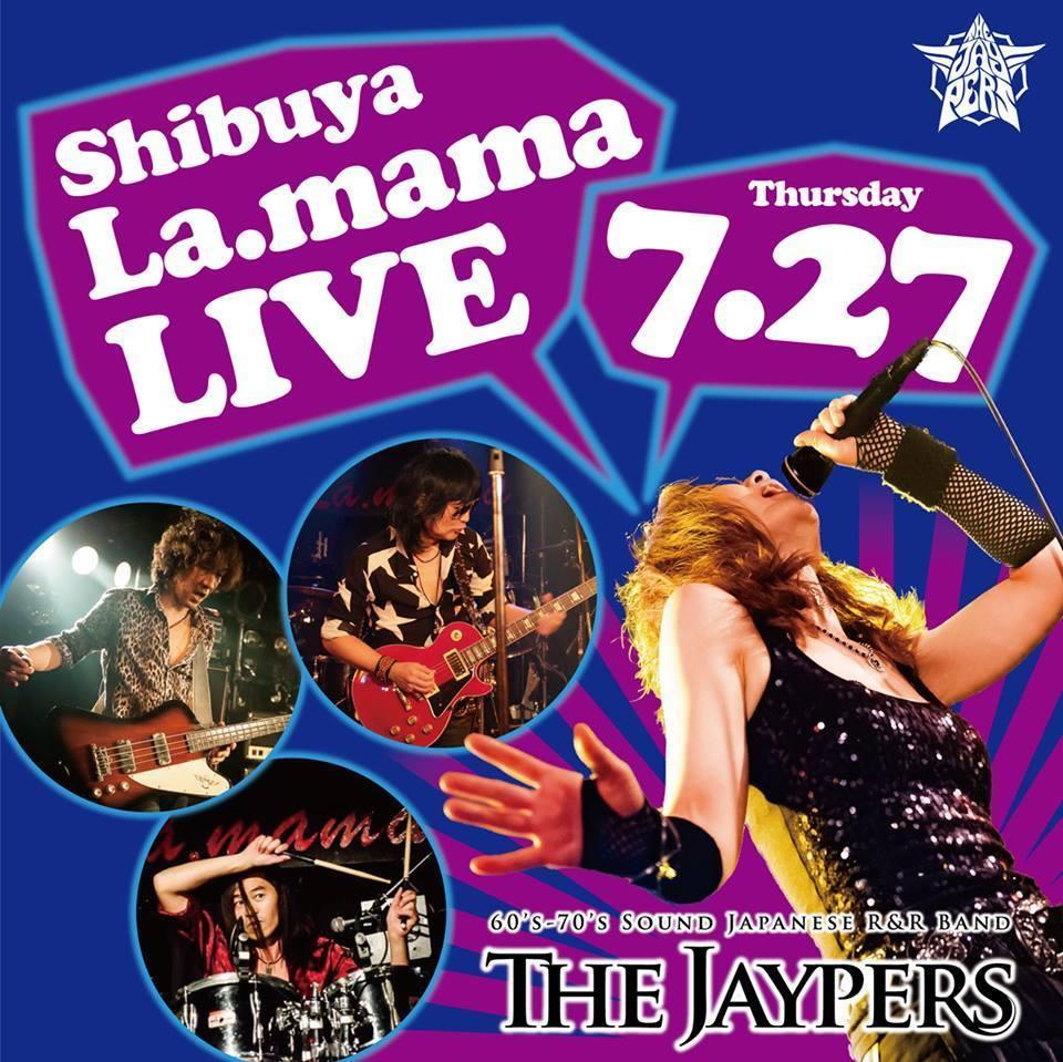 20170727_THE_JAYPERS_gig.jpg