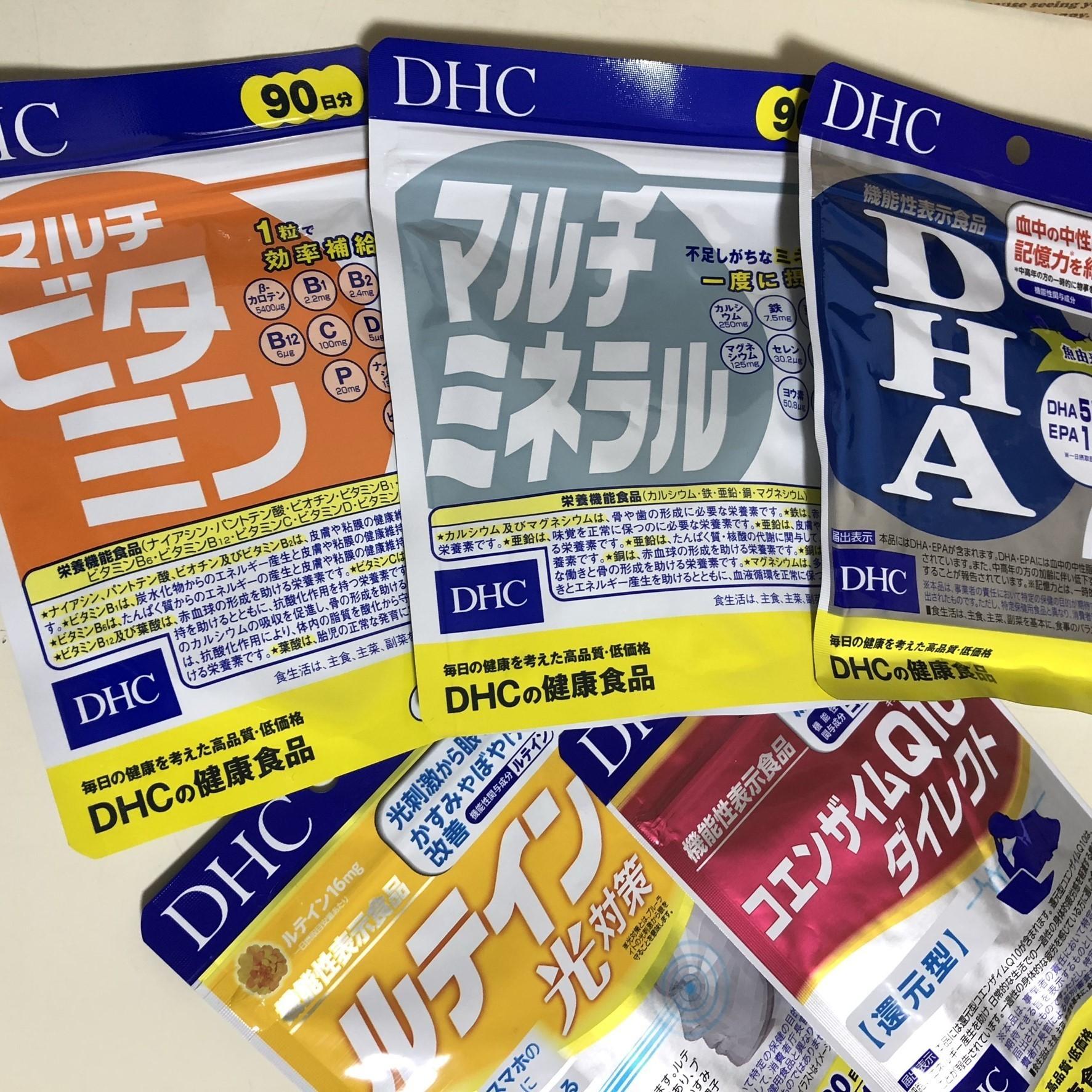 DHC_サプリ.jpeg