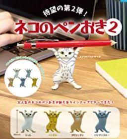 ネコのペンおき2.JPG