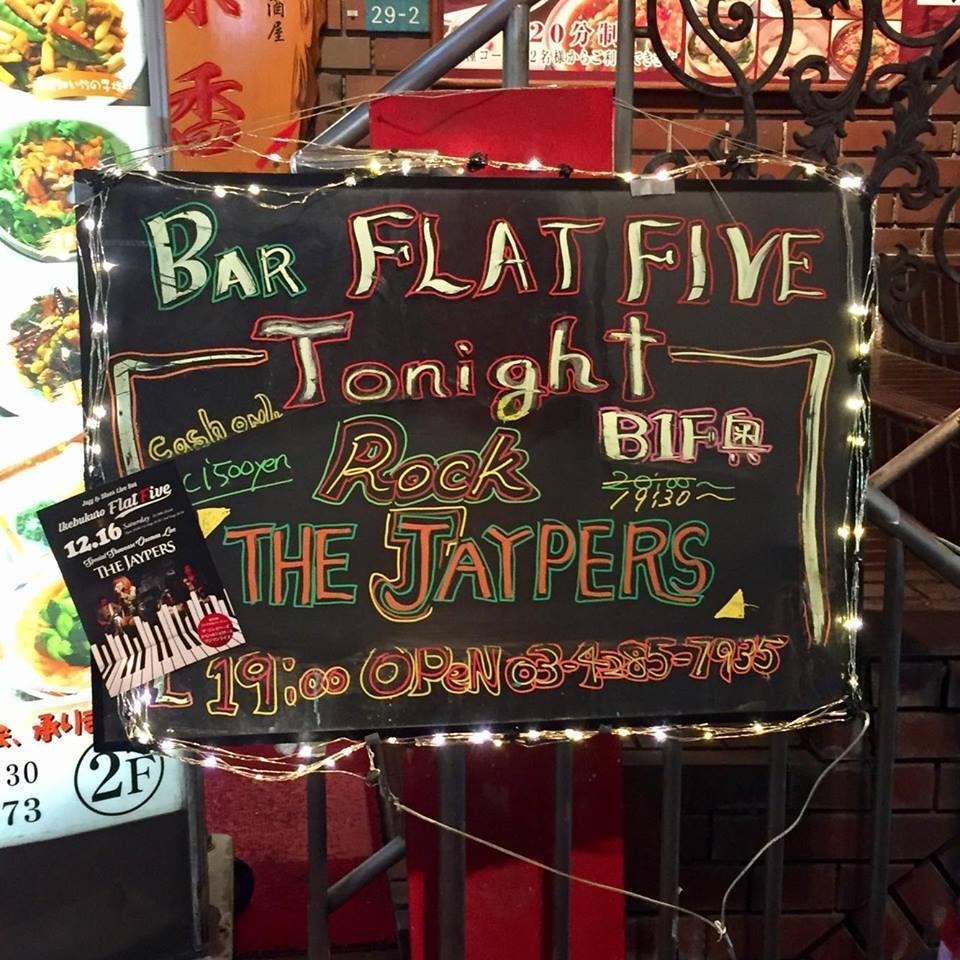Flat_Five.jpg