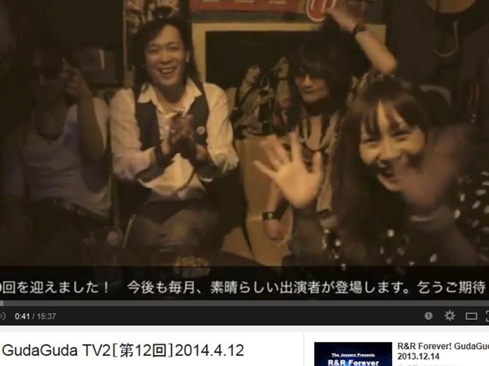 GudaGudaTV2V12.jpg