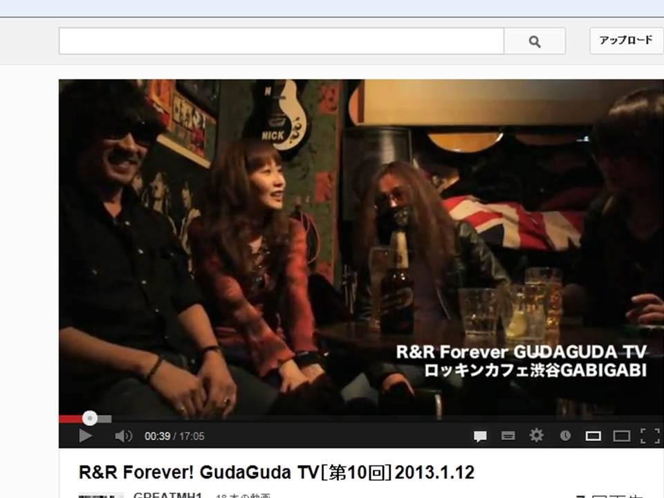 GudaGuda_TV_10.jpg