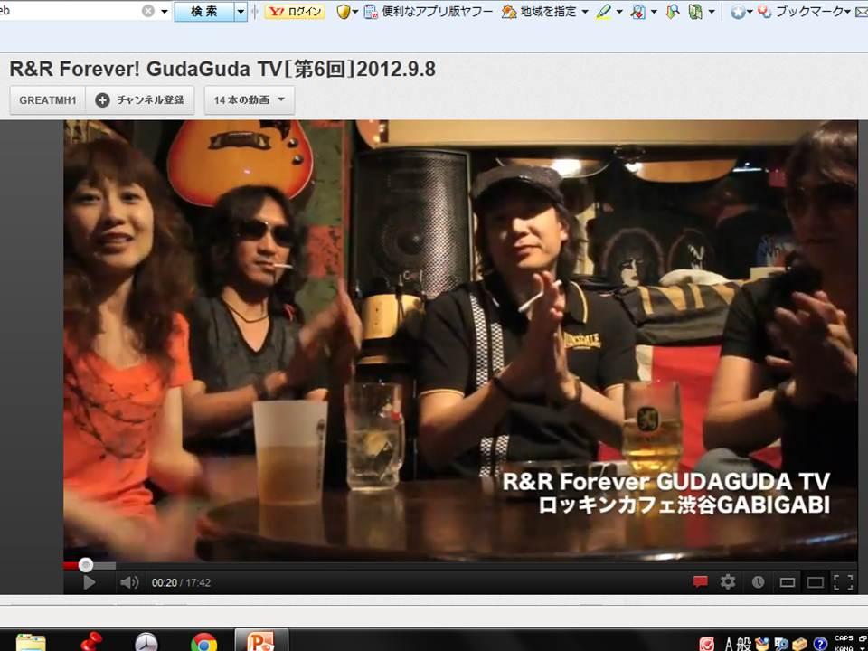 GudaGuda_TV_#6.jpg