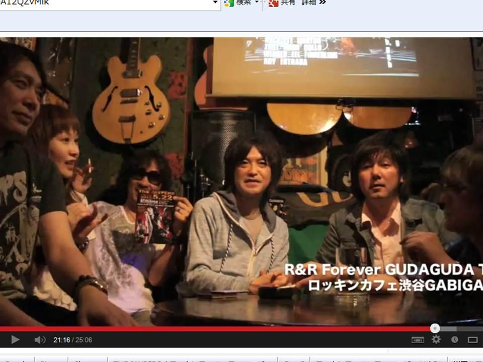 GudaGuda_TV_最終回.jpg