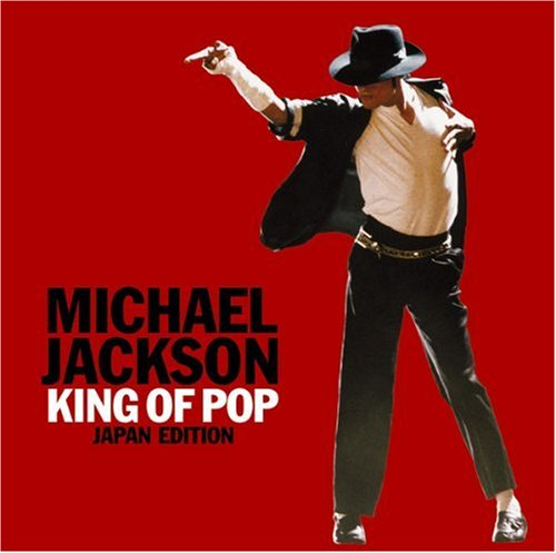 Michael_Jackson_King_Of_Pop_[Japan Edition].jpg