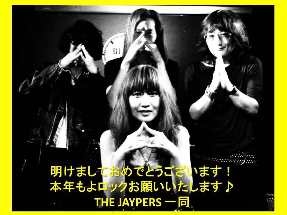 THE_JAYPERS.jpg