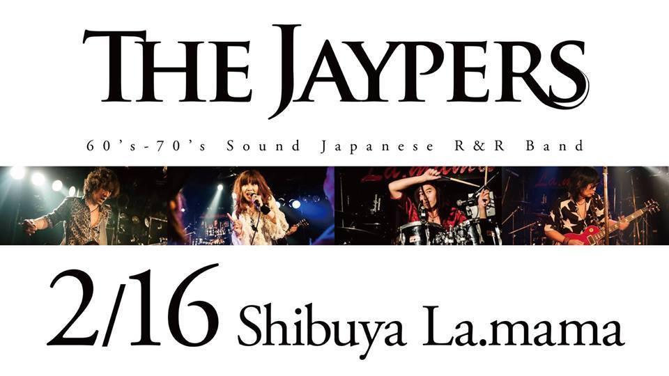 THE_JAYPERS_Lamama.jpg