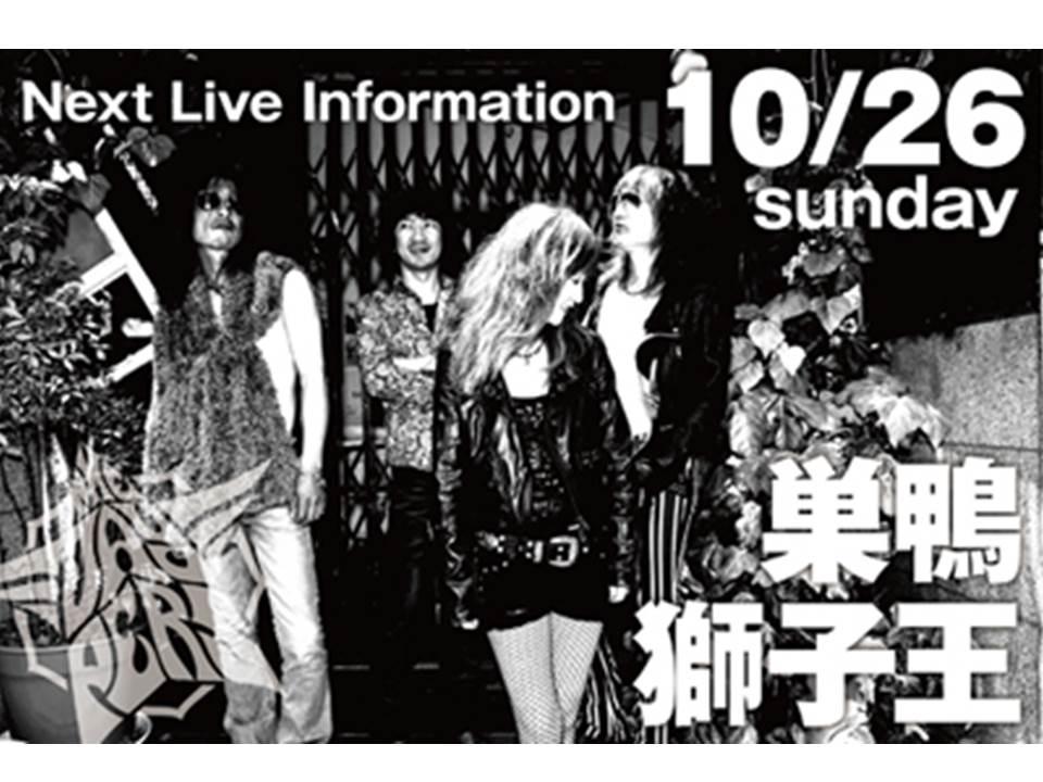 THE_JAYPERS_Sugamo_Live.jpg