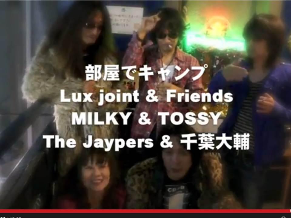 THE_JAYPERS_and_Daisuke_Chiba.jpg