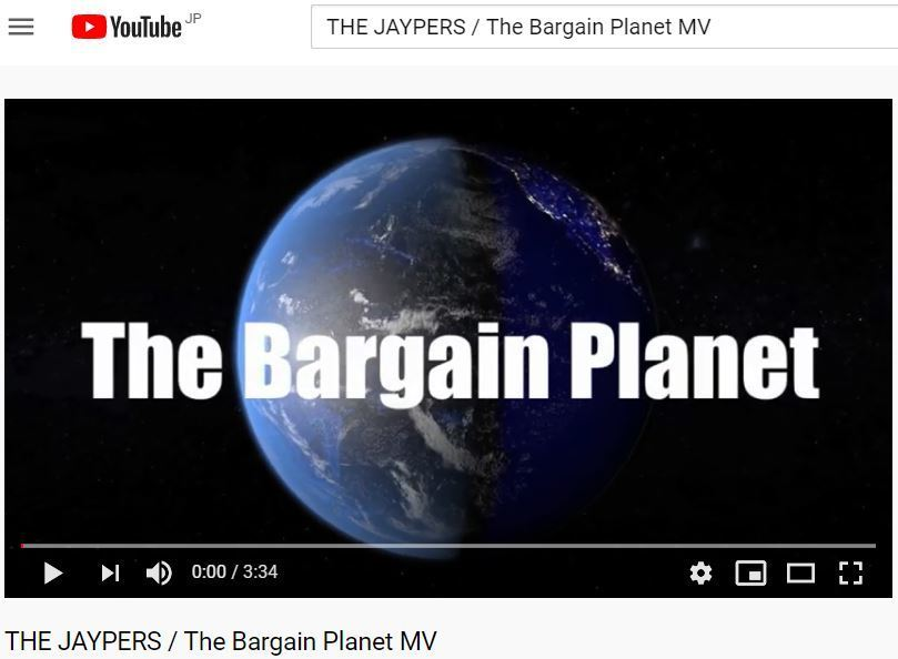 The_Bargain_Planet_The_Jaypers.JPG
