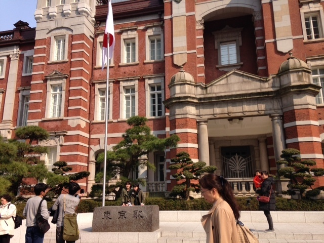 Tokyo_Station.jpg