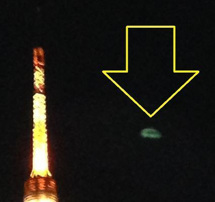 UFO3.JPG